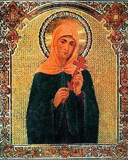 St Agrippina healing oil (patron for bacterial infections, viruses and lime's disease)