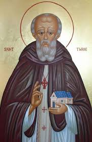 St Cadoc of Wales healing oil (patron for glandular disorders)