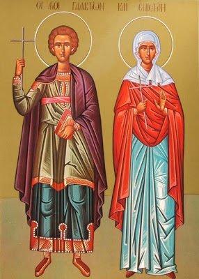 St Episteme