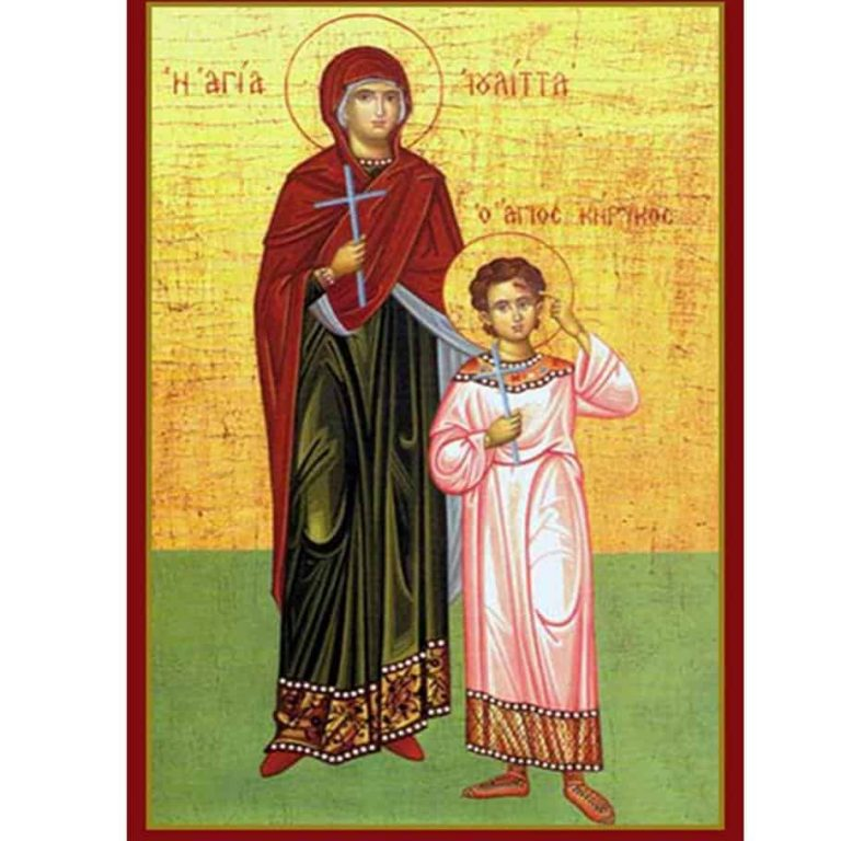 St Julitta and Cyricus - Patrons | A Blessed Call To Love
